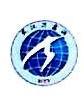武汉万鑫源贸易有限公司 最新采购和商业信息