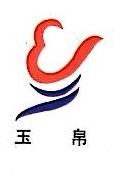 绍兴航成纺织品有限公司 最新采购和商业信息