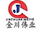 深圳市金川伟业电子有限公司 最新采购和商业信息