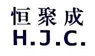 深圳市恒聚成科技有限公司 最新采购和商业信息