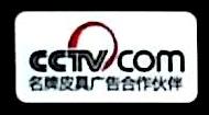 深圳礼尚品手袋皮具有限公司 最新采购和商业信息