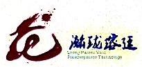 沈阳瀚珑瑢廷低温科技有限公司 最新采购和商业信息