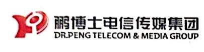 沈阳鹏博士网络服务有限公司 最新采购和商业信息