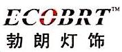 中山市横栏镇勃朗灯饰厂 最新采购和商业信息