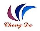 深圳市晟达通讯设备有限公司 最新采购和商业信息