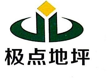 郑州极点装饰工程有限公司