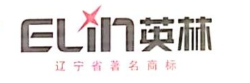 沈阳英林电器有限公司 最新采购和商业信息