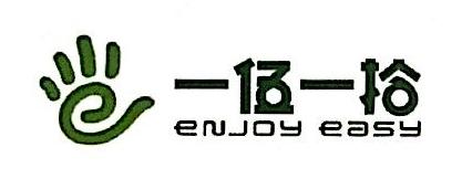 天津智造空间家居用品贸易有限公司 最新采购和商业信息