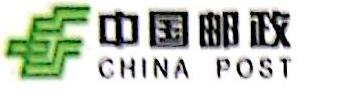 中国邮政集团公司河源市分公司 最新采购和商业信息