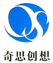 深圳市奇思创想信息技术有限公司 最新采购和商业信息