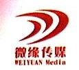 北京微缘文化传媒有限责任公司 最新采购和商业信息