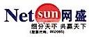 浙江网盛环境科学有限公司 最新采购和商业信息