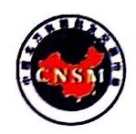 天津北方糖业物流有限公司 最新采购和商业信息