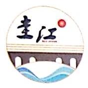 广西北流茂盛商贸有限公司 最新采购和商业信息