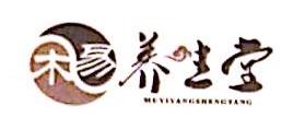 江苏木易酒店管理有限公司
