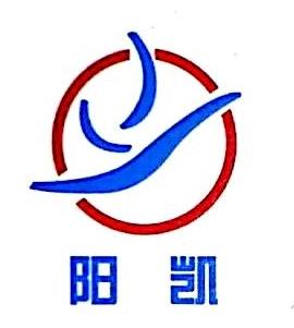 海南阳凯地板安装工程有限公司 最新采购和商业信息