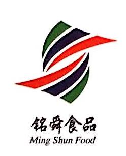 南京铭舜食品有限公司 最新采购和商业信息