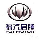 沈阳万汇福汽车销售有限公司 最新采购和商业信息
