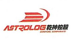 北京乾神电子科技发展有限公司 最新采购和商业信息