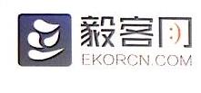 深圳毅客电子商务有限公司 最新采购和商业信息