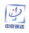 武汉中京瑞达地产开发有限公司 最新采购和商业信息