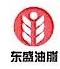 天津东盛油脂有限公司 最新采购和商业信息
