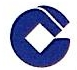 中国建设银行股份有限公司济南纬二路支行
