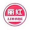 武汉市丽红商业有限公司 最新采购和商业信息