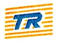 绥芬河天瑞经贸有限公司 最新采购和商业信息