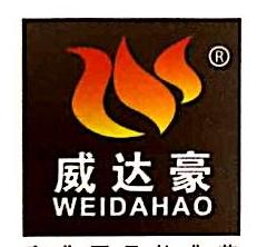 北京威达豪厨房设备有限公司 最新采购和商业信息