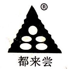 沈阳市都来尝米业有限公司 最新采购和商业信息