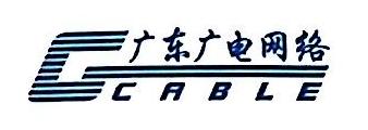 湛江传立广告有限公司 最新采购和商业信息