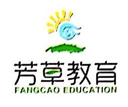 京版芳草教育科技(北京)有限公司 最新采购和商业信息