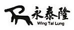 内蒙古永泰隆担保有限公司呼和浩特分公司 最新采购和商业信息