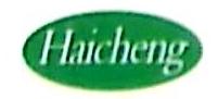 海宁海成温室设备有限公司 最新采购和商业信息