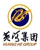 上海黄河资产管理集团有限公司 最新采购和商业信息