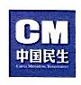 北京鑫恒保险经纪有限公司 最新采购和商业信息