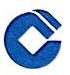 中国建设银行股份有限公司上海共和新路支行 最新采购和商业信息