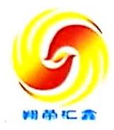 深圳市翔荣汇鑫电子有限公司 最新采购和商业信息