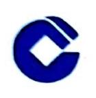 中国建设银行股份有限公司长春双阳支行 最新采购和商业信息