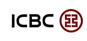 中国工商银行股份有限公司江阴临港新城支行 最新采购和商业信息