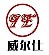 深圳市巨赛瑞贸易有限公司