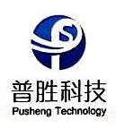 武汉普胜科技有限公司 最新采购和商业信息