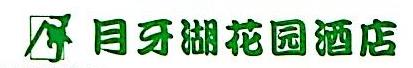 南京星叶酒店管理有限公司 最新采购和商业信息