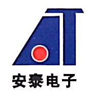 贵阳安泰电子有限公司 最新采购和商业信息
