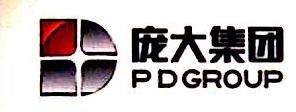 贵州斯巴鲁汽车销售服务有限公司 最新采购和商业信息