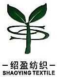 浙江恒丽织造有限公司 最新采购和商业信息