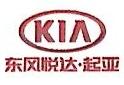 云浮市华粤汽车销售服务有限公司 最新采购和商业信息