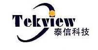 上海泰信科技有限公司 最新采购和商业信息