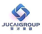 义乌市聚才电子商务有限公司 最新采购和商业信息